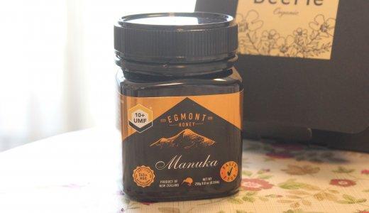 「エグモントハニー社マヌカハニー」の味や効果の感想