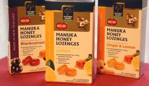 マヌカヘルスのマヌカハニー薬用キャンディーは、どんなのど飴?