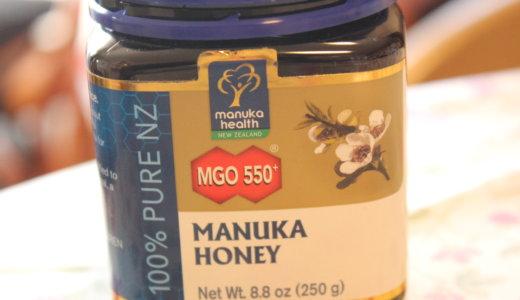 MGO550マヌカハニーとは? 医療レベルと言われる蜂蜜を体感レビュー