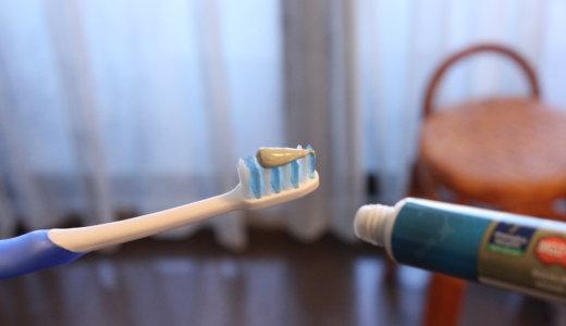 マヌカハニー歯磨き粉の「青」と「緑」の違いや効果をレビュー