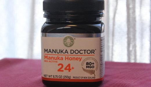 マヌカドクター24+とは? 数値、味、効果の感想をレビュー